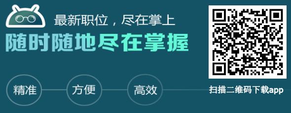 夏邑人才网app下载