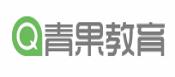 北京青果时代教育科技有限公司