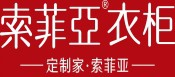 夏邑县索菲亚家具定制服务部